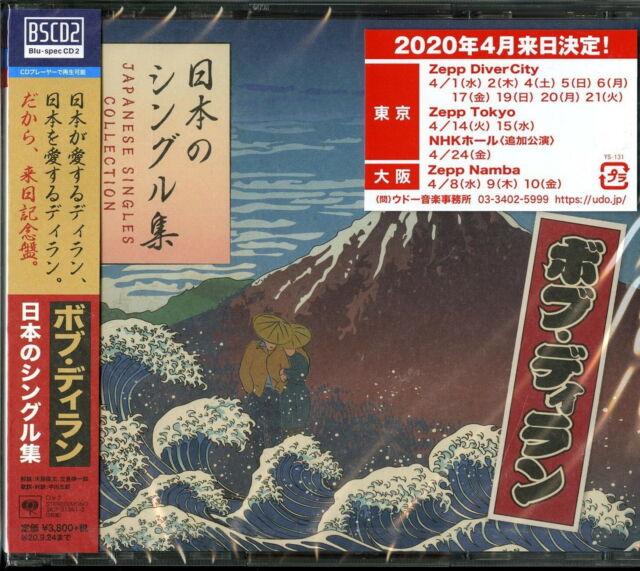BOB DYLAN-JAPANESE SINGLE COLLECTION-JAPAN ONLY 2 BLU-SPEC CD2+BOOK I98