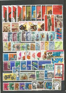 DDR-1975-gestempelt-kompletter-Jahrgang