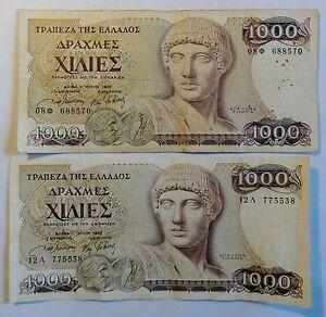 Greece-Griechenland-2-x-1-000-1000-Drachmen-1987
