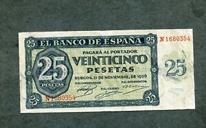 BILLETE-25-PESETAS-1936-N1680354-EBC