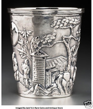 A Kwan Wo Chinese Export Silver Cup, Hong Kong and Canton, China, late 19th C