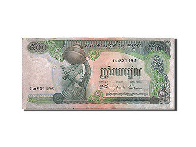 30-35 Cambodia Adroit 500 Riels 1973 Vf #256837 Km #16a 831496 Good Companions For Children As Well As Adults