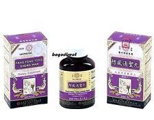 Lan Zhou Foci brand, Fang Feng Tong Sheng Wan (Immune system) 防風通圣丸  200 pills