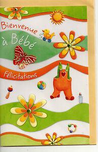 Carte-Felicitations-Bienvenue-a-Bebe-Felicitations-relief