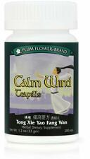 Plum Flower Calm Wind Formula Tong Xie Yao Fang Wan 200 Ct