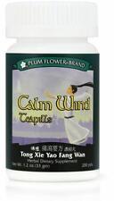 Plum Flower, Calm Wind Teapills, Tong Xie Yao Fang Wan, 200 ct