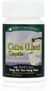 Plum-Flower-Calm-Wind-Teapills-Tong-Xie-Yao-Fang-Wan-200-ct
