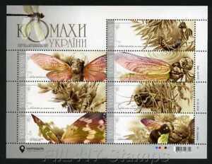 2018-l-039-Ukraine-Souvenir-de-feuille-de-7-timbres-034-Les-insectes-de-l-039-Ukraine-034