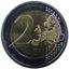 miniature 2 - ALLEMAGNE 2 Euro 2018 A