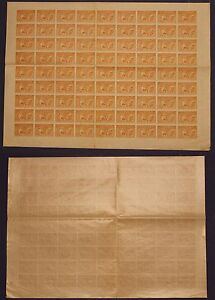 1921, Armenia, 284, Sheet of 81, Mint