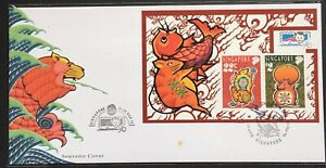 Singapore-FDC-Souvenir-Cover-Rat-Indonesia-96-Stain