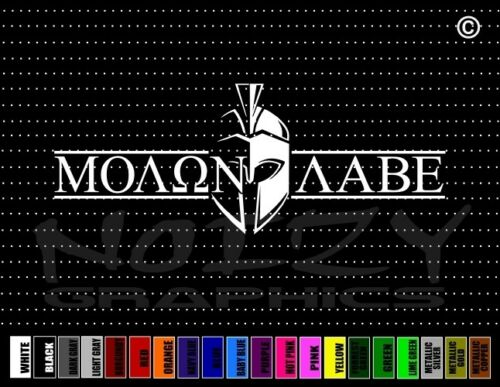 "24/"" Molon Labe #1 2nd Amendment NRA Spartan Gun Car Decal Window Vinyl Sticker"