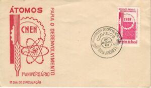 BRAZIL 1963 Atomic Development Law FDC unaddressed @D2758