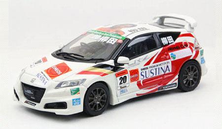 Honda cr - z - legende - cup 2011 weiß (kleber für n.18   20   24   81) 1 43 44797 ebbro