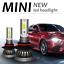 8000LM-H11-H8-H4-H1-H7-LED-Car-Headlight-Kits-Hi-Lo-Power-6000K-White-Bulb-Bulbs thumbnail 2