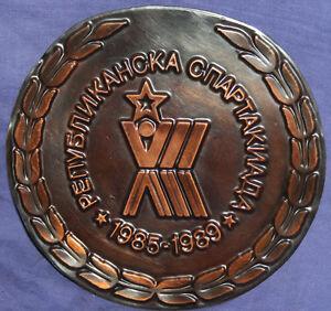 Vintage-Bulgarian-sport-prize-copper-plaque