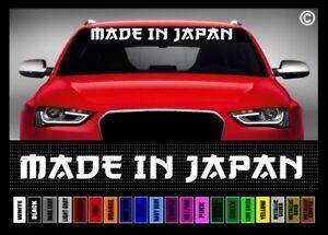 "40"" Made In Japan 1 JDM Street Racing Import Car Decal ..."