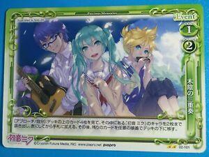 Vocaloid Hatsune Miku Trading Card Precious Memories 02-101 KAITO Len Kagamine