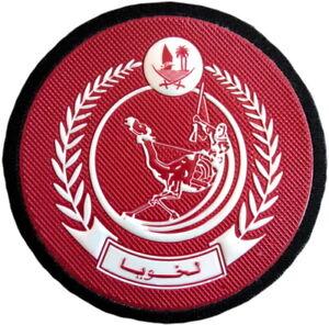 Policía nacional de Qatar Parche Emblema insigne Memorabilia EB01575