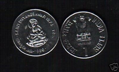 Brave India 1 Rupee Km295 1999 Saint Dnyaneshwar Unc Commemorative Money Indian Coin Fragrant (In) Flavor