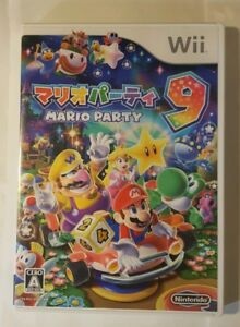 USED-Mario-Party-9-Wii-Japan