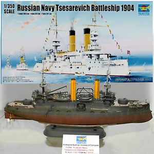 TRUMPETER1-350-RUSSIAN-NAVY-TSESAREVICH-BATTLESHIP-1904