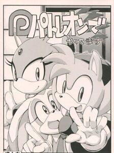 Sonic-The-Hedgehog-Doujinshi-B5-de-40-paginas-patreon-Furry-kemono-tojyo