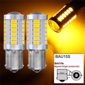 2x-1156-bau15s-py21w-33-LED-SMD-auto-luz-de-freno-intermitentes-luz-trasera-pera-amarillo