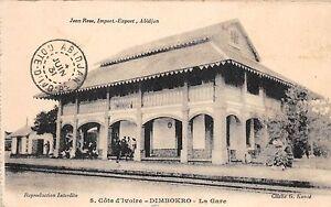 B86461 dimbokro la gare ivory coast railway train station gare africa