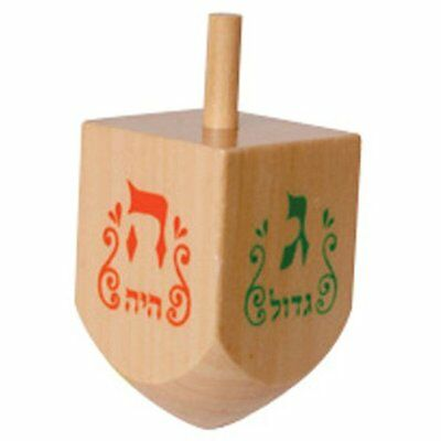 1 Chanukah WOODEN DREIDEL.... Jewish Small Spinning Wood Draidel Judaica Present