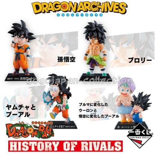 DRAGONBALL ichiban KUJI HISTORY OF RIVALS DRAGON ARCHIVES ALL SET