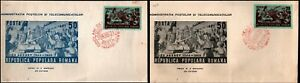 Romania-1949-Anni-Fall-of-Fascist-Regime-FDC-Bucharest-SHS-Perf-amp-Imperforated