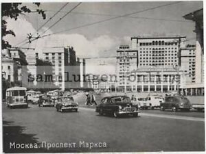 Moscow-Marx-Brochure-1965-Ak-Postcard-50er-60er-Years-Car-Photo