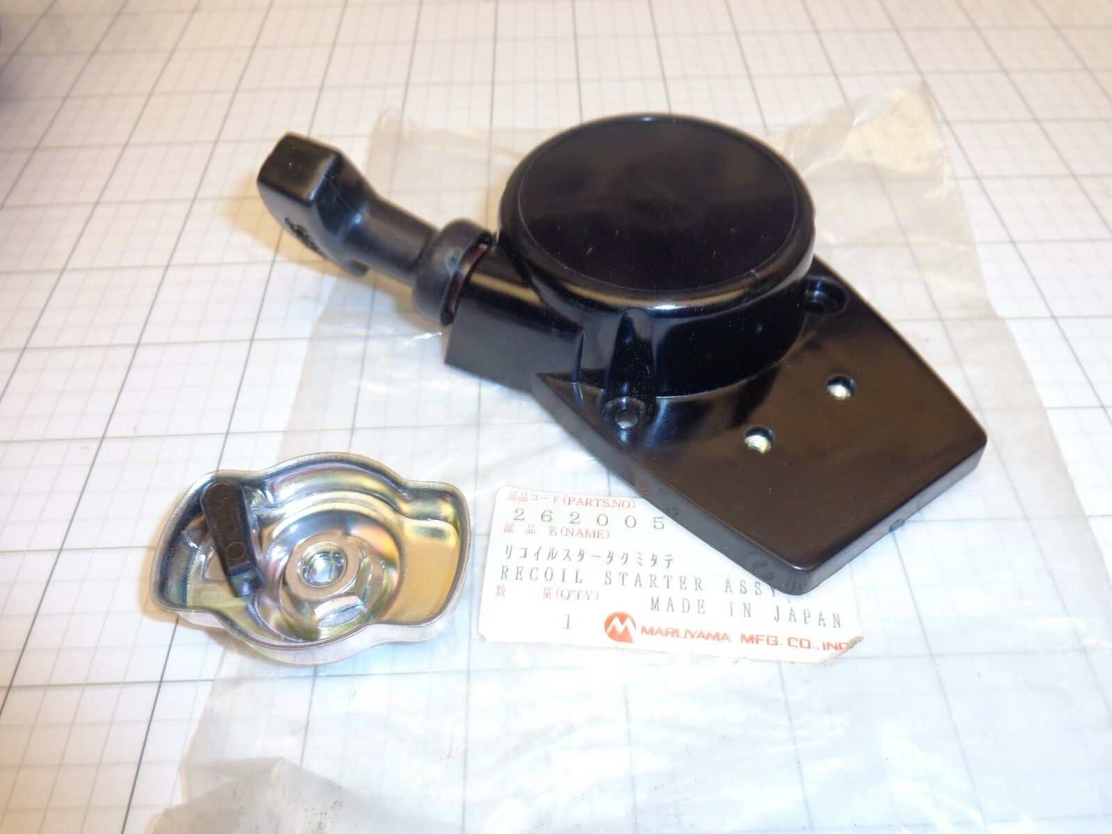 NEW OEM Maruyama Recoil Assembly Part # is 282960