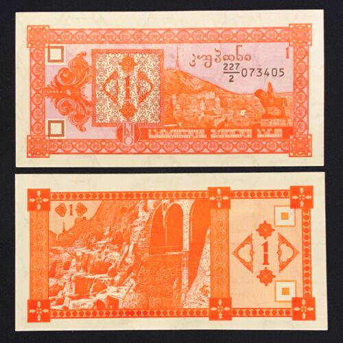 UNC Serie 2 Georgia 1 laris 1993 View of Tbilisi P33