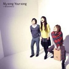 Ikimono Gakari, Ikimonogakari - My Song Your Song [New CD]