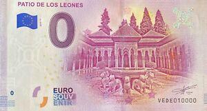 BILLET-0-EURO-PATIO-DE-LOS-LEONES-ESPAGNE-2019-NUMERO10000-DERNIER