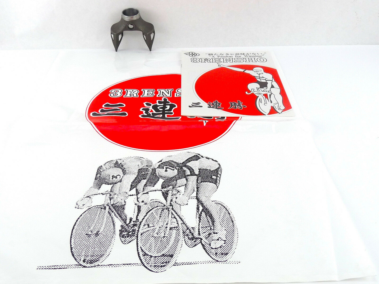 3Rensho Fork Crown Yoshi Konno Asymmetric Tear Drop Blades w catalog & Bag NOS