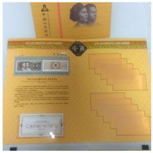 China 4th Series 1 Jiao 1980 10pcs Running Number In Folder & Cert (UNC) #2