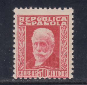 ESPANA-1932-NUEVO-SIN-FIJASELLOS-MNH-SPAIN-EDIFIL-669-30-cts-LOTE-2