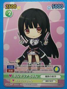 Victory Spark Shining Ark SEGA RPG Collectible TCG Trading Card Single VS SA/038