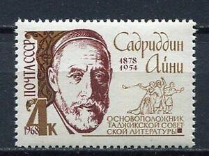 28926) Russia 1968 MNH New Aini Tadzhik Poet 1v Scott #