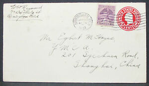 US-Postal-History-Stationery-Cover-1932-Washington-3c-2c-GS-USA-Letter-H-10878