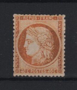 FRANCE-STAMP-TIMBRE-N-38-034-CERES-40c-SIEGE-DE-PARIS-1870-034-NEUF-x-TB-A-VOIR-T429