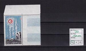MiNr-30-Franz-Geb-i-d-Antarktis-Postfrisch