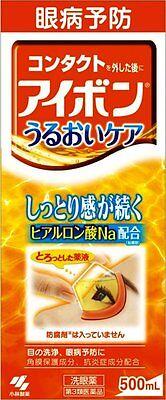 Eyebon Moisture care Eye wash Liquid 500ml Kobayashi Japan