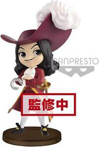 Figura 7cm Capitán Garfio Disney Peter Pan Qposket Petit Villains 2 Banpresto