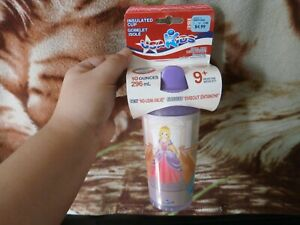 CLOSEOUT-SALE-Imported-From-USA-USA-KIDS-Insulated-Cup-BPA-FREE-Violet-1