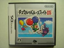 Club Nintendo Limited DS Tingle's Balloon Fight NDS Japan F/S