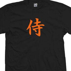 460fdc0a Samurai Kanji T-Shirt - Tattoo in Japanese Chinese Text Writing ...